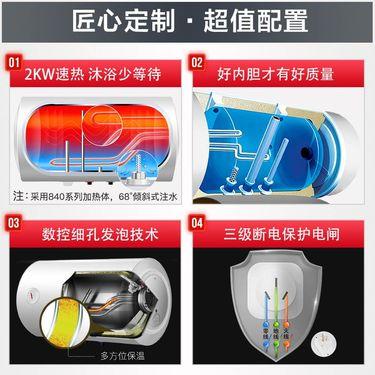 【易购】澳柯玛电热水器 FCD-60D22