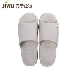 【易购】马卡龙彩色四季防滑拖鞋男款 275MM(适合40-41码) 浅灰
