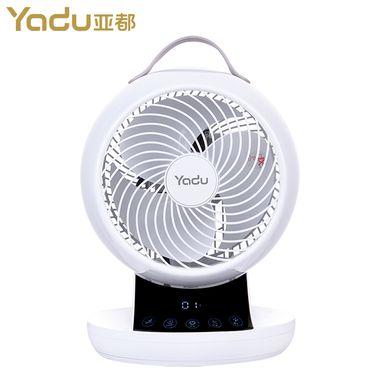 【易购】亚都(YADU)空气循环扇FX8203D
