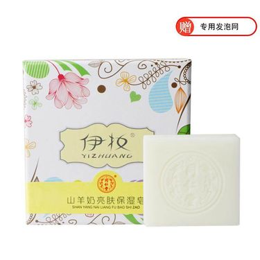 【易购】同仁堂山羊奶亮肤保湿手工皂80g