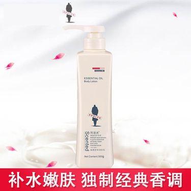 【易购】阿道夫(ADOLPH)(ADOLPH) 幽香舒体 润肌乳 500ml(单位:瓶)