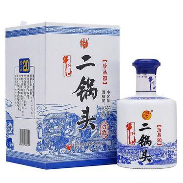 【易购】牛栏山二锅头 珍品二十 52度 450ml 清香型白酒 盒装