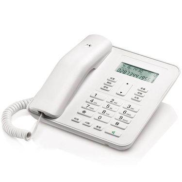 【易购】摩托罗拉(MOTOROLA)普通家用/办公话机来电显示电话机商务有绳座机CT310C(白色)