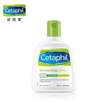 【易购】丝塔芙(Cetaphil) 保湿 润肤乳 237ml(瓶)