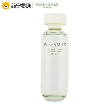 【易购】泊美 PURE&MILD 鲜纯珍萃保湿水 水润型 150ml