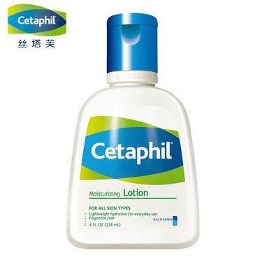 【易购】丝塔芙(Cetaphil) 保湿 润肤乳 118ml(瓶)
