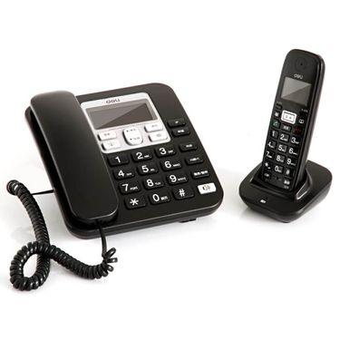 【易购】得力(deli)791数字无绳电话机(黑)(台)