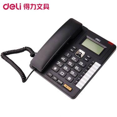 【易购】得力(deli)772来电显示办公家用电话机 座机
