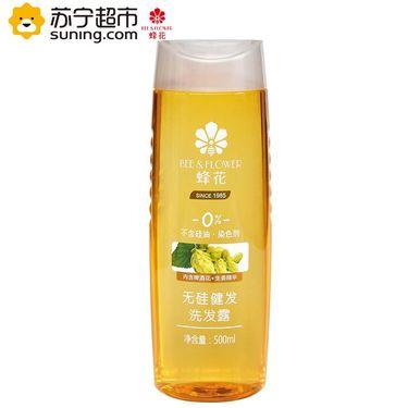 【易购】蜂花(BEE & FLOWER) 无硅健发洗发露500ML(无硅油)