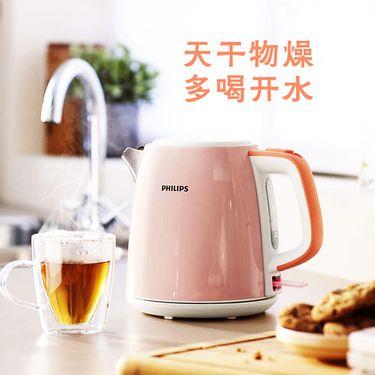 电水壶/热水瓶 飞利浦HD9348不锈钢悦粉色防干烧电水壶电热水烧水壶