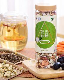 混合花茶 中粮茉莉香榭花果茶 水果茶果粒花茶 含葡萄干山楂片红枣茉莉花 110克/罐