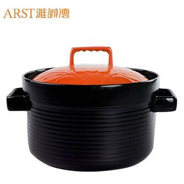 【易购】22539-4-CHS 6L御康瓷煲(橙红)