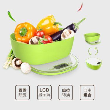 健康秤 永衡(YESHM)正负零简洁纤薄厨房秤 置零除皮 自由组合 K1707 新品)