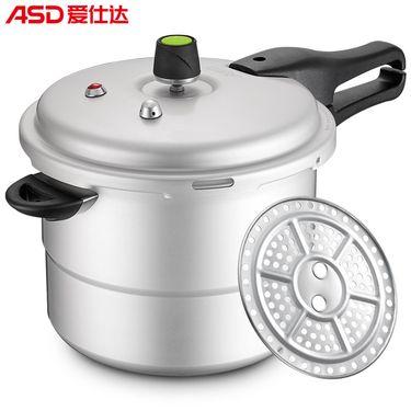 【易购】ASD爱仕达24cmT型六保险高压锅压力锅JXT7524