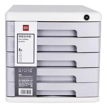 【易购】得力文具9779五层带锁桌面小型办公用抽屉式文件柜资料整理收纳柜