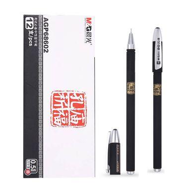 【易购】晨光考试必备孔庙祈福AGP68602 0.5mm全针管中性笔签字笔水笔 48支装 红色