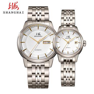【易购】上海SHANGHAI手表 男士手表、女士手表全自动机械表情侣对表精钢材质国产腕表手表3011一对 香槟金一对