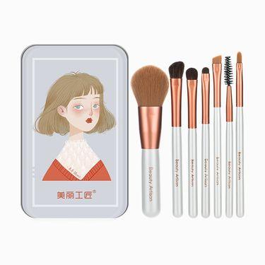 化妆刷 美丽工匠 漫画便携铁盒化妆刷7支 元气橙
