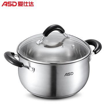 【易购】爱仕达/ASD汤锅 20CM不锈钢复底汤锅QB1720 不锈钢汤锅 电磁炉通用