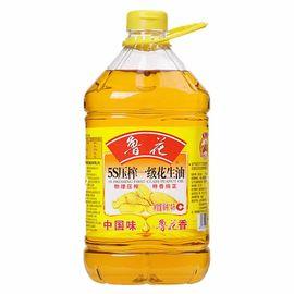 【易购】鲁花 5S压榨一级花生油 4L 粮油
