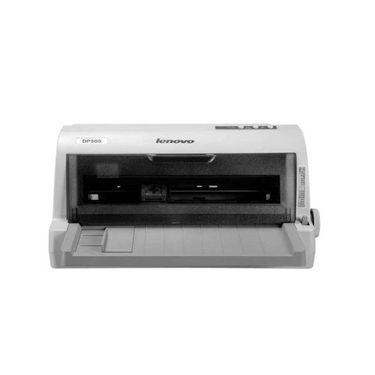 【易购】联想(Lenovo)DP505 针式打印机 85列 针式打印机增值税发票税控平推票据快递单连打