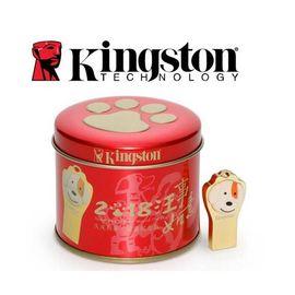 【易购】金士顿(Kingston)64GB USB3.1金属U盘 DTCNY18 个性车载U盘 十二生肖之狗年纪念版