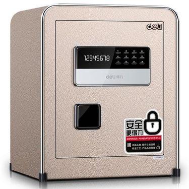 【易购】得力(deli)33338电子密码保管箱(浅棕)