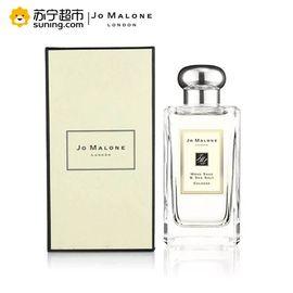【易购】祖马龙(Jo Malone)香水 100ml (鼠尾草与海盐香型)持久清新 女士香氛