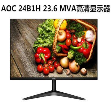 【易购】冠捷(AOC) 23.6寸 显示器 24B1H (台)