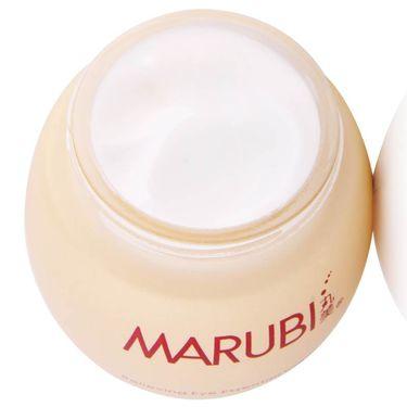 【易购】丸美(MARUBI)眼霜 舒悦眼精华眼霜25g淡化眼圈细纹眼袋眼部护理保湿补水舒缓