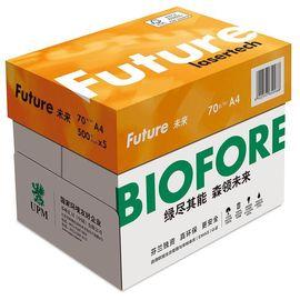 【易购】UPM橙未来 Future 70gA4(5包装)复印纸打印纸不卡纸白纸 森领未来 The Biofore Com