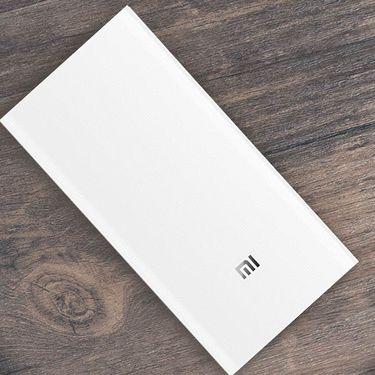 【易购】小米移动电源2C(20000mAh)PLM06ZM 白色