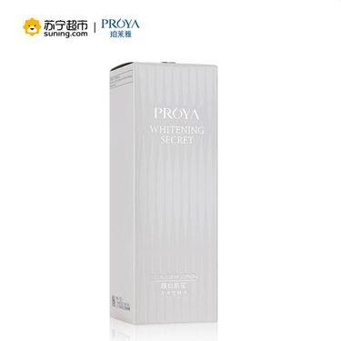 【易购】珀莱雅PROYA靓白肌密清透雪肤水150ml/爽肤水