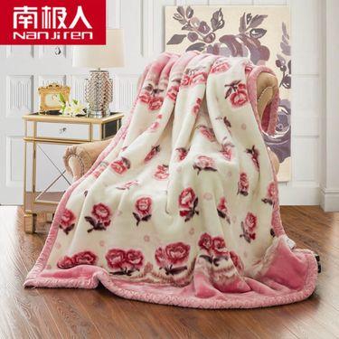【易购】南极人(NanJiren)家纺 加厚保暖拉舍尔毛毯绒毯子 床上用品秋冬印花盖毯柔软厚实午睡毯其它 150x200