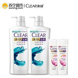 【易购】清扬去屑头皮净透洗发露 海藻菁萃型900g*2+100ml*2(香型随机)
