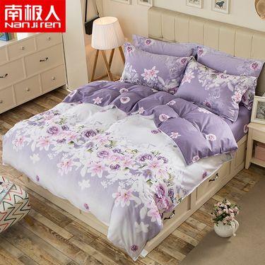 【易购】南极人(NanJiren)家纺 全棉被套单品纯棉被套单件 床上用品被罩被单其他 爱花紫 220x240cm