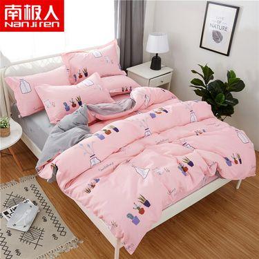 【易购】南极人(NanJiren)家纺 全棉被套单品纯棉被套单件 床上用品被罩被单其他 仙人掌 220x240cm