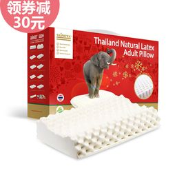 Taipatex 【券后169元】 泰国天然乳胶颗粒按摩枕头 按摩头部设计 助睡眠