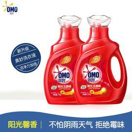 奥妙 洗衣液 阳光去霉味 源自天然酵素 手洗机洗 1KG 两瓶装