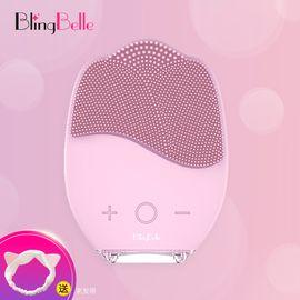 BlingBelle /贝琳贝儿 德国贝儿洗脸仪毛孔清洁器贝尔电动硅胶 郁金香洁面仪