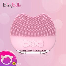 BlingBelle /贝琳贝儿 德国贝儿小奶喵美容洁面仪贝尔电动硅胶洗脸仪 神器