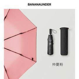 蕉下 BANANAUNDER纯色双层防晒小黑伞女防紫外线太阳伞遮阳伞三伞