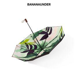 蕉下 BANANAUNDER小黑伞女防紫外线防晒遮阳太阳伞晴雨两用伞