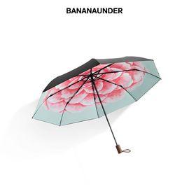 蕉下 BANANAUNDER防晒小黑伞折叠晴雨伞女防紫外线太阳遮阳伞