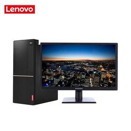 【易购】联想(Lenovo)扬天T4900d商用台式电脑 21.5英寸屏(I5-7400 4GB 1T 1G独显 刻录