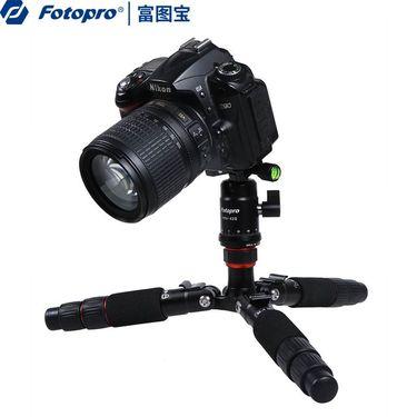 【易购】富图宝(Fotopro) M-4C 碳纤维 微距迷你便携三脚架云台套装