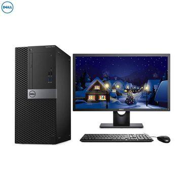 【易购】戴尔(DELL)商用Optiplex3050MT台式电脑 23.8英寸屏(i3-7100 4G 1T+128G固