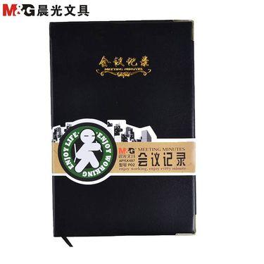 【易购】晨光(M&G)APYLK487 A5会议记录皮本2本装 黑色