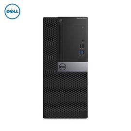 【易购】戴尔(DELL)商用Optiplex3050MT台式电脑 单主机(i5-7500 8G 1T+128G固 刻录W