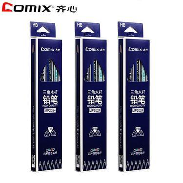 【易购】齐心(Comix)MP2024 HB三角木杆铅笔带橡皮3盒装 12支/盒 黑色